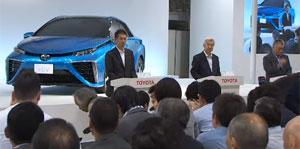 Toyota-FCV-Presentation