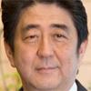 Shinzo-Abe