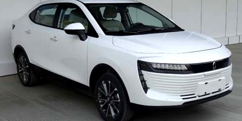 Great Wall Launches Dedicated Electric Car Brand Ora