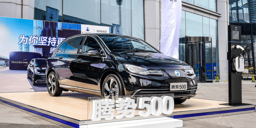 daimler-byd-denza-500-china-2018-06