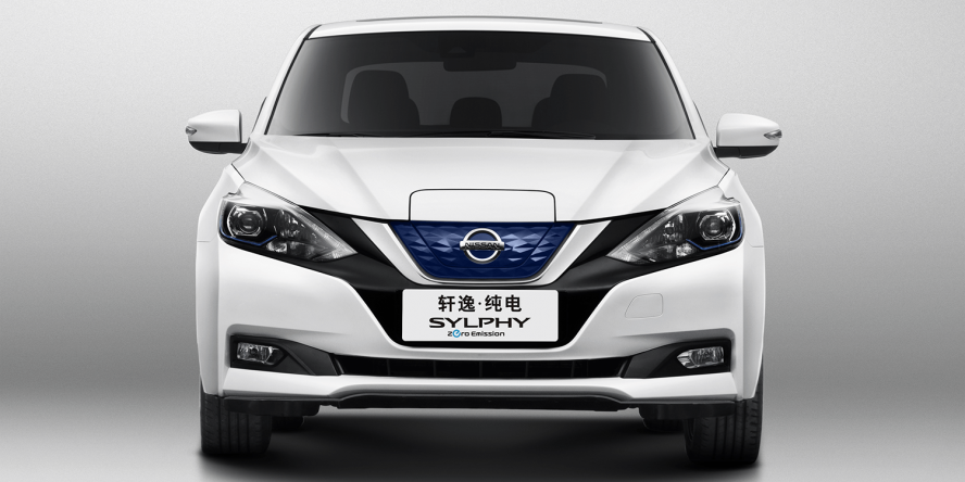 nissan-sylphy-zero-emission-auto-china-2018-05