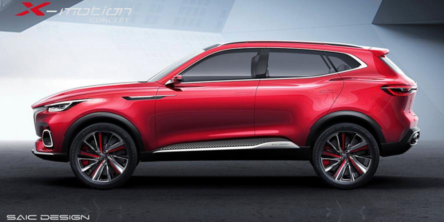 saic-mg-motor-mg-x-motion-concept-car-auto-china-2018-01