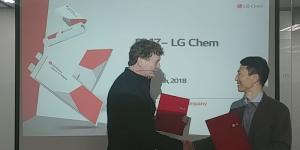 bmz-lg-chem-kooperation-2018
