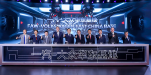 faw-volkswagen-drei-werke-three-plants-china-2018