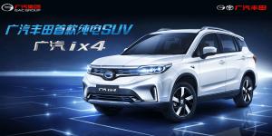 gac-motor-toyota-ix4-china (1)