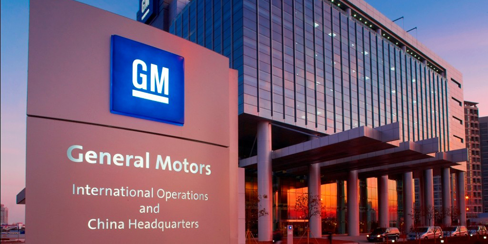 general motors the decline of an automotive In the context of an overall us auto sales market that is flat to up by the tiniest of hair in 2016, chevrolet (nyse:gm) stands out as one of the relative losersunit sales for gm's volume brand.