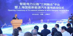 nevs-shanghai-tri-network