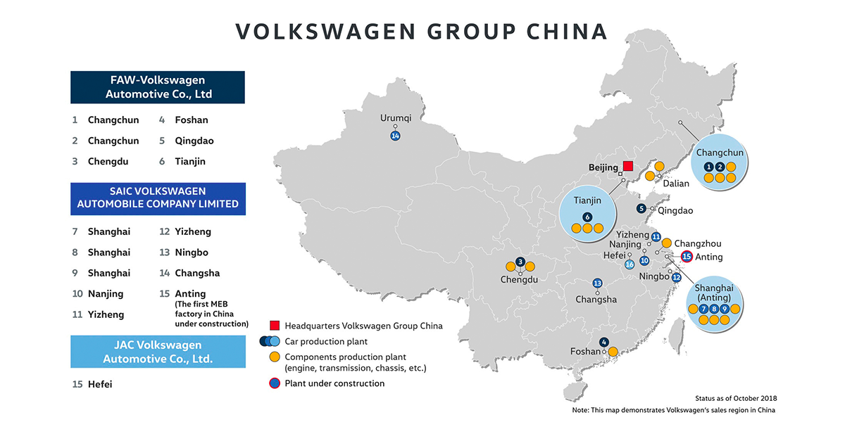 volkswagen-china-plants-overview-2018
