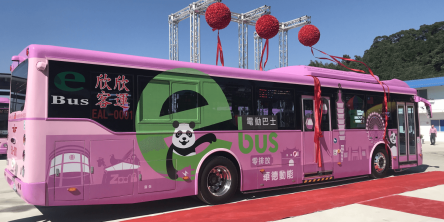 taiwan-taipei-electric-bus-fleet-elektrobus-flotte-with-danfoss-editron-05