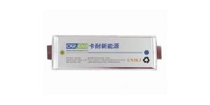 cenat-new-energy-batteriezelle-battery-cell