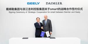 geely-daimler-joint-venture-smart-min