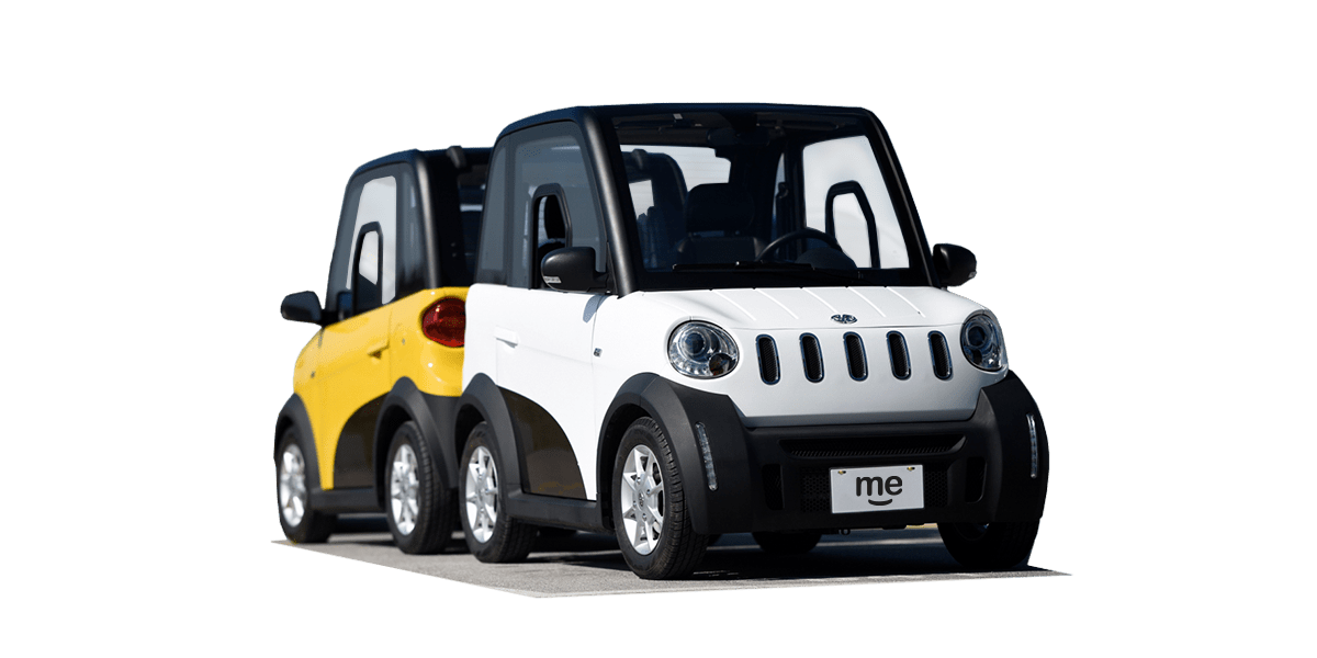 The London Startup Siticars Has Introduced A Small Electric Car For Journeys In S New Ultra Low Emission Zone Bev Is Called Me And Also Comes