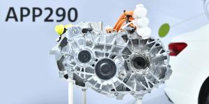 volkswagen-app290-elektromotor-drives-china