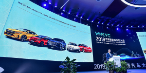 volkswagen-china-world-new-energy-vehicle-congress-2019