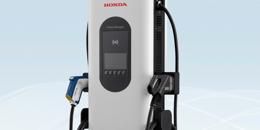honda-e-serienversion-2019-05-ladestation-charging-station-min