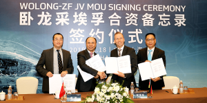 zf-wolong-electric-joint-venture-2019-01-min